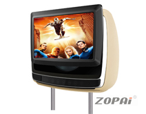 滑盖式头枕DVD:ZP-9066