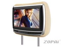 滑盖式头枕显示器:ZP-9066AV
