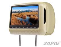 头枕包式显示器:ZP-9698AV